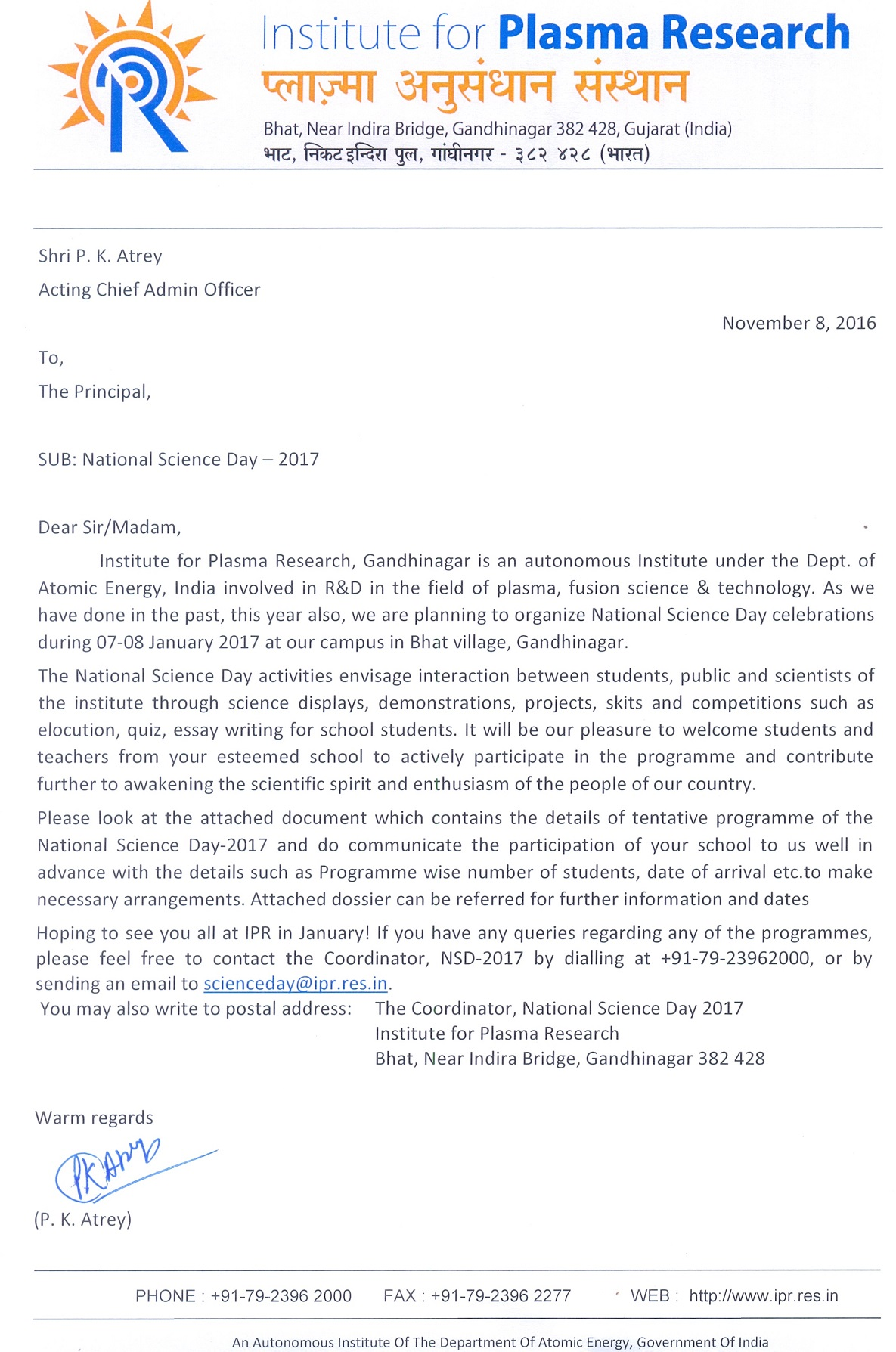 About us invitation letter from acao ipr stopboris Gallery